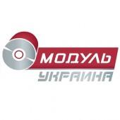 Модуль Украина