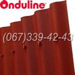 Ондулин 067-339-42-43 Еврошифер - Цена на ондулин - Купить кровельный материал