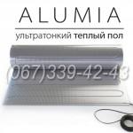 Теплый пол Alumia (Алюмия) Винница цена, заказать