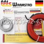 Теплый пол кабельный Warmstad 067-339-42-43 (Вармштад) | Купить - лучшая цена, доставка из Винницы